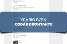 Оптимизирую страницу под необходимые запросы 4 - kwork.ru