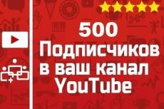 Сделаю рассылку на 5000 адресов по базе, большой процент открываемост 14 - kwork.ru