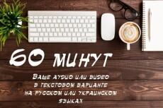 Обработка и монтаж вашего видео 24 - kwork.ru