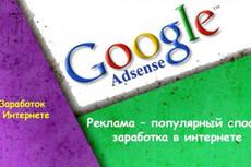 проанализирую ваш сайт и подскажу что вам сделать для вашего сайта 5 - kwork.ru