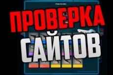 Обработка изображений, удаление фона до 40 изображений 5 - kwork.ru