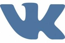 Напишу текст с фото, сделаю транскрибацию аудио- видеофайлов 4 - kwork.ru
