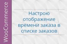 Комплексная оптимизация базы данных 6 - kwork.ru