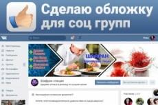Сео оптимизация. SEO 3 - kwork.ru
