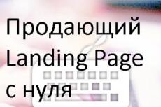 Интернет-маркетинг 4 - kwork.ru