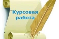 Создание финансовой модели для вашей компании 12 - kwork.ru