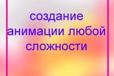 Создам, разработаю логотип 24 - kwork.ru