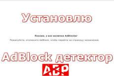 Создам блог, журнал или новостной портал на Wordpress 11 - kwork.ru