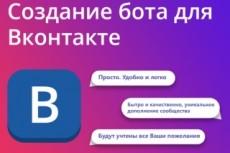 Сделаю полную копию Landing Page 5 - kwork.ru