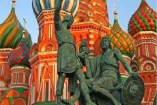 Напишу курсовую по истории 19 - kwork.ru