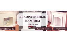 Сделаю для вашего видео preview- обложку, обработаю картинки 11 - kwork.ru