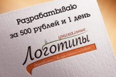 Уникальный качественный дизайн флаера, листовки 26 - kwork.ru