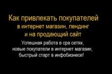 Создам интернет-магазин под ключ 3 - kwork.ru