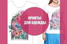 Нарисую обложку, постер, афишу для музыкального проекта 7 - kwork.ru
