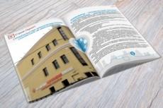 Дизайн многостраничного каталога 21 - kwork.ru