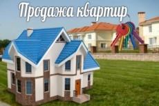 Оригинальное рекламное видео 15 - kwork.ru