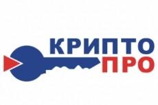 Увеличим посещаемость сайта до 501 посетителей в сутки 24 - kwork.ru