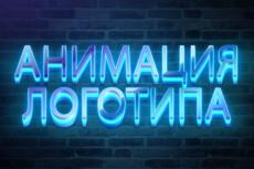 Сделаю идеальное оформление для группы ВКонтакте 23 - kwork.ru
