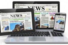 Предлагаю ежедневное написание новостных статей на сайты СМИ 6 - kwork.ru