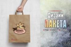 Оригинальная бирка для вашего бренда 8 - kwork.ru