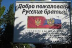 Проконсультирую по вопросам получения вида на жительство в США или в Чехии 24 - kwork.ru
