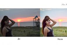 Обработка фото в Photoshop CS6. Фэнтези аватар, ретушь 10 - kwork.ru