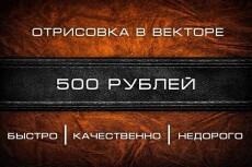 Графический дизайн 9 - kwork.ru