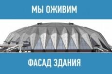 Открытка поздравление для Вайбера и Ватсапа 6 - kwork.ru