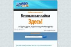 Крутой скрипт видео сайта. Ваш личный видео сервис круче Ютуб 19 - kwork.ru