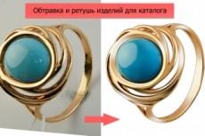 Сделаю предметную ретушь для каталога 5 - kwork.ru