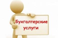 Заполнение декларации по НДС 5 - kwork.ru