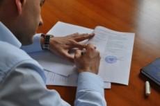 Сделаю проект договора купли-продажи квартиры 20 - kwork.ru