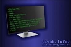 Верстка в формате html + CSS из PSD 24 - kwork.ru