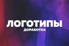 Дизайн упаковки 44 - kwork.ru