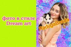 Помогу похудеть 20 - kwork.ru