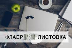 Вёрстка полиграфических изданий любой сложности 31 - kwork.ru