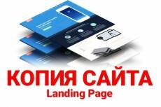 +130 вечных SEO ссылок из социальных сетей для сайта Вашего проекта 4 - kwork.ru