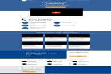 Создам шаблон для сайта 12 - kwork.ru
