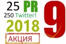 Вывод в ТОП Google. 30 вечных ссылок с PR9 23 - kwork.ru