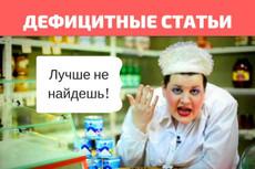 Качественный, уникальный рерайт текста до 8000 знаков 16 - kwork.ru