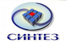Дизайн логотипа 223 - kwork.ru