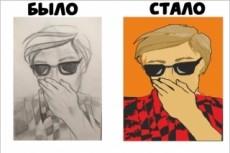 Напишу качёвый бит для вашего трека 14 - kwork.ru