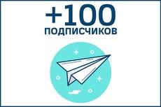 1000 Живых Подписчиков Instagram 25 - kwork.ru
