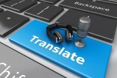 Сделаю транскрибацию с видео или аудио 17 - kwork.ru