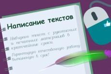 500 аккаунтов rambler с гарантией 2 месяца и чистым ip для рассылки 21 - kwork.ru