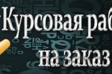 Составлю тест на любою тему 11 - kwork.ru