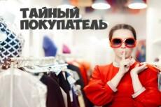 Персональный помощник 1 - kwork.ru