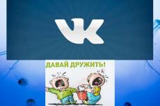 Создам 3D Коробки, 3D Упаковку, Обложку для книги 31 - kwork.ru