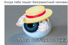 Избавлю Ваш исходный текст от орфографических и пунктуационных ошибок 4 - kwork.ru