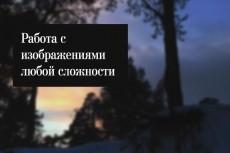 Дизайн 1 экрана, инфо-блока, элемента сайта или Lаnding Page 83 - kwork.ru